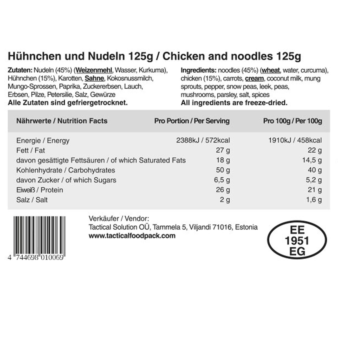 Tactical Foodpack Outdoor Mahlzeit Hühnchen mit Nudeln 4