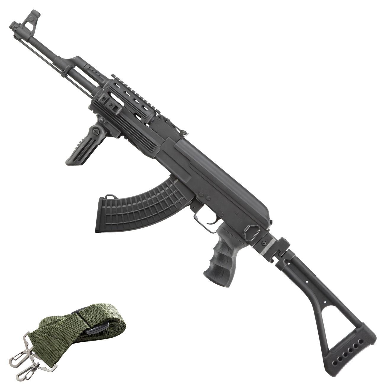 cm ak47 tactical mit klappschaft s aeg 6mm bb schwarz kotte zeller. Black Bedroom Furniture Sets. Home Design Ideas