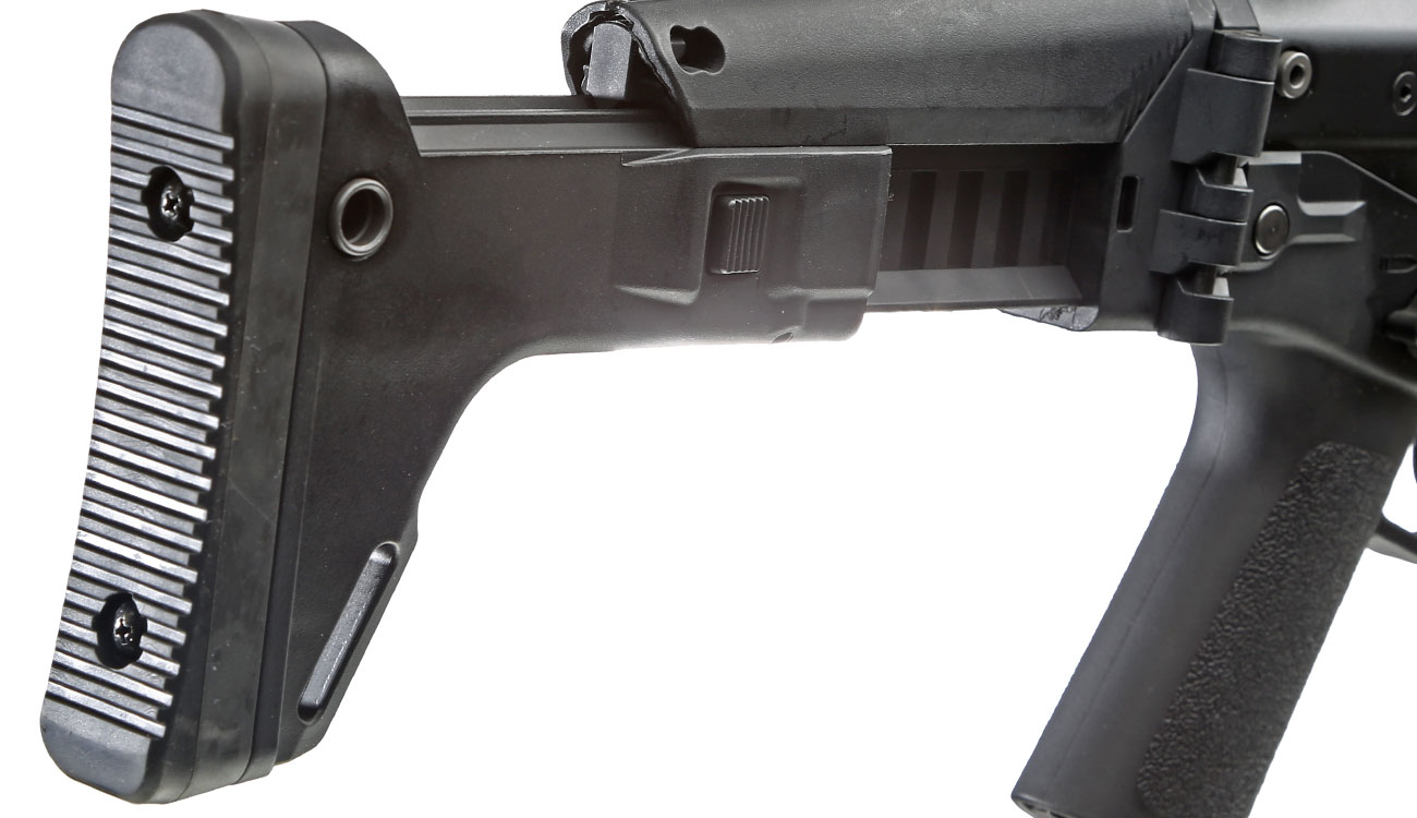 Wei-ETech MSK Short-Version Vollmetall S-AEG 6mm BB ...