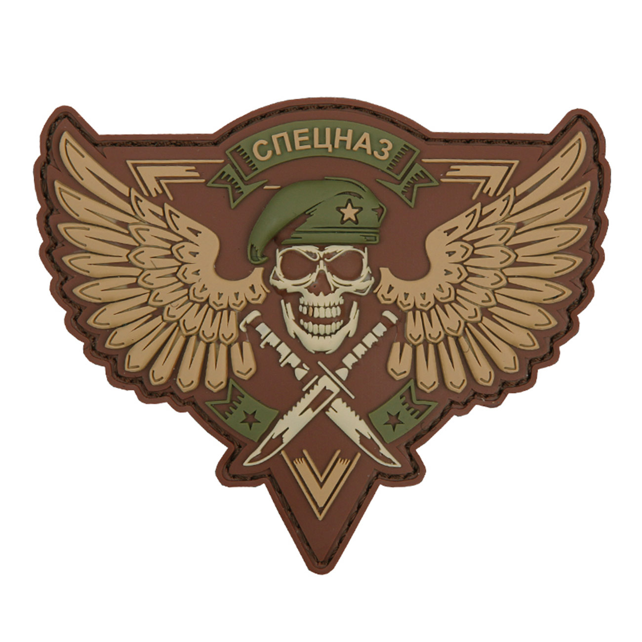 3D Rubber Patch Spetsnaz Skull multicam 0