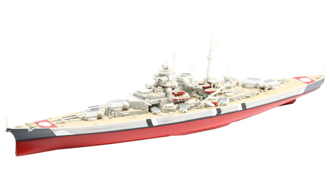 Modellbau Standmodell Schlachtschiff Bismarck Deutsches Schlachtschiff Des Zweiten W 1:700