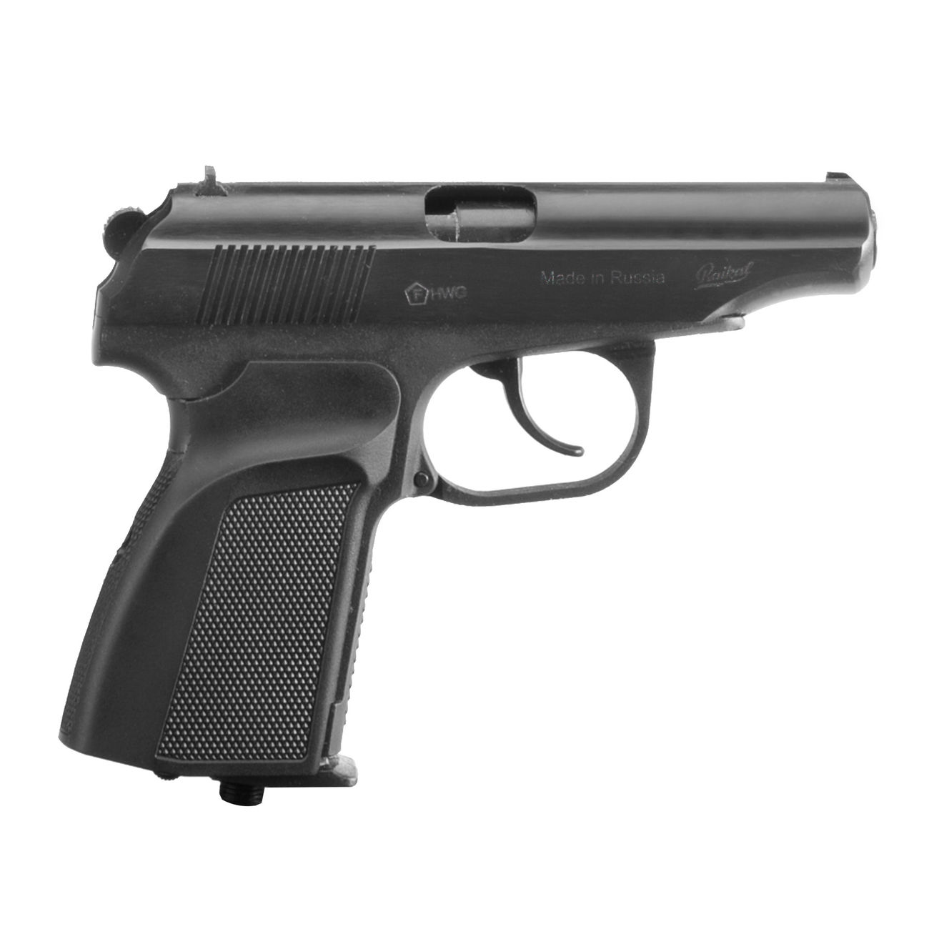Baikal Makarov MP-654K CO2-Pistole 4,5mm BB 4