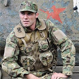 US Einsatzweste Tactical Mil-Tec, Arid woodland