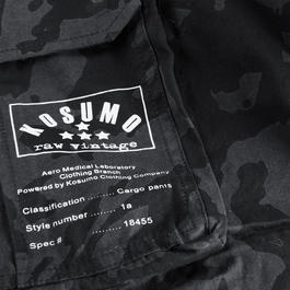 Kosumo Shorts stone washed night camo