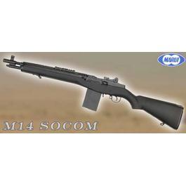 Softairwaffen - Tokyo Marui M14 Socom S-AEG
