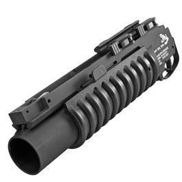 Softair ab 18 - G&P Skull Frog QD M203 40mm Granatwerfer f. 20 - 22mm Schienen Short-Type schwarz