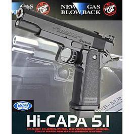 CO2 Softair - Tokyo Marui Hi-Capa 5.1 GBB 6mm BB schwarz