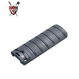 King Arms Rail Cover 6 Ribs schwarz