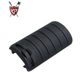King Arms Rail Cover 5 Ribs schwarz