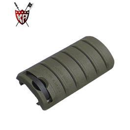 King Arms Rail Cover 5 Ribs oliv (OD)