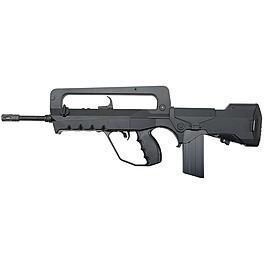 Airsoftwaffen - Tokyo Marui FA-MAS Super Version S-AEG 6mm BB schwarz