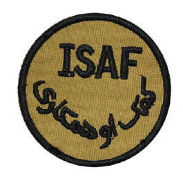 Aufn�her ISAF coyote