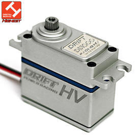 Highest RC Brushless Servo HV DS1000 Standard 11,5kg / 0.06 bei 7,4V
