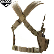 Condor Outdoor Recon Chest Rig coyote