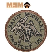 Mil-Spec Monkey Saint Michael Protect Us Patch Forest