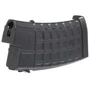 King Arms AUG Magazin 110er schwarz