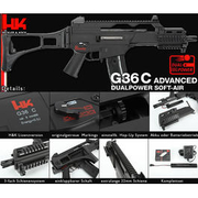 Heckler & Koch G36C Advanced Dualpower Komplettset AEG / Springer