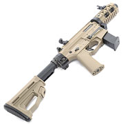 Ares M45X-S X-Class Vollmetall EFC-System S-AEG 6mm BB Dark Earth