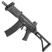 King Arms Galil MAR Compact Carbine Vollmetall S-AEG 6mm BB schwarz