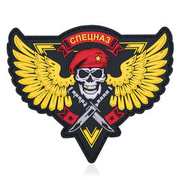 3D Rubber Patch Spetsnaz Skull gelb