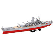 Cobi World Of Warships Bausatz Battleship Yamato 2500 Teile 4814
