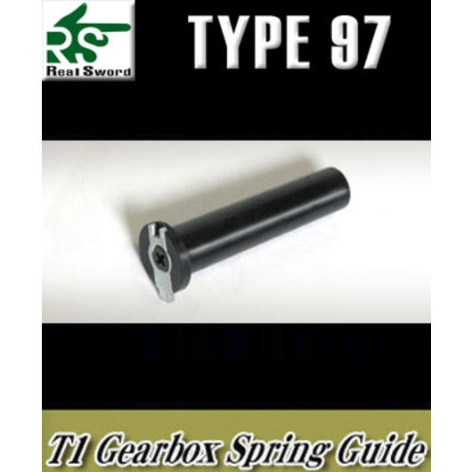 Real Sword T1 Spring-Guide f. Type 97 Serie