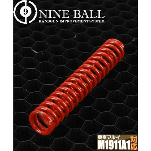 Nine Ball Hammer Spring f. TM 1911 / Hi-Capa 5.1