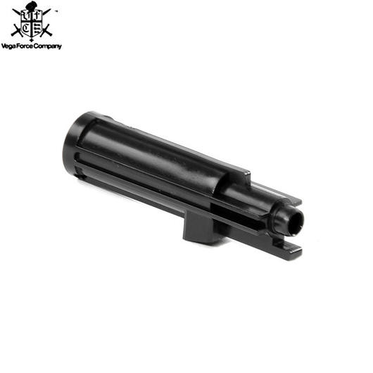 VFC MP5 GBB Part Loading Nozzle