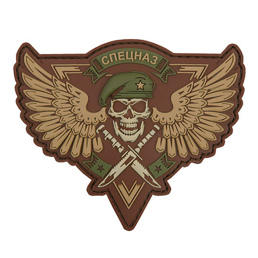 3D Rubber Patch Spetsnaz Skull multicam